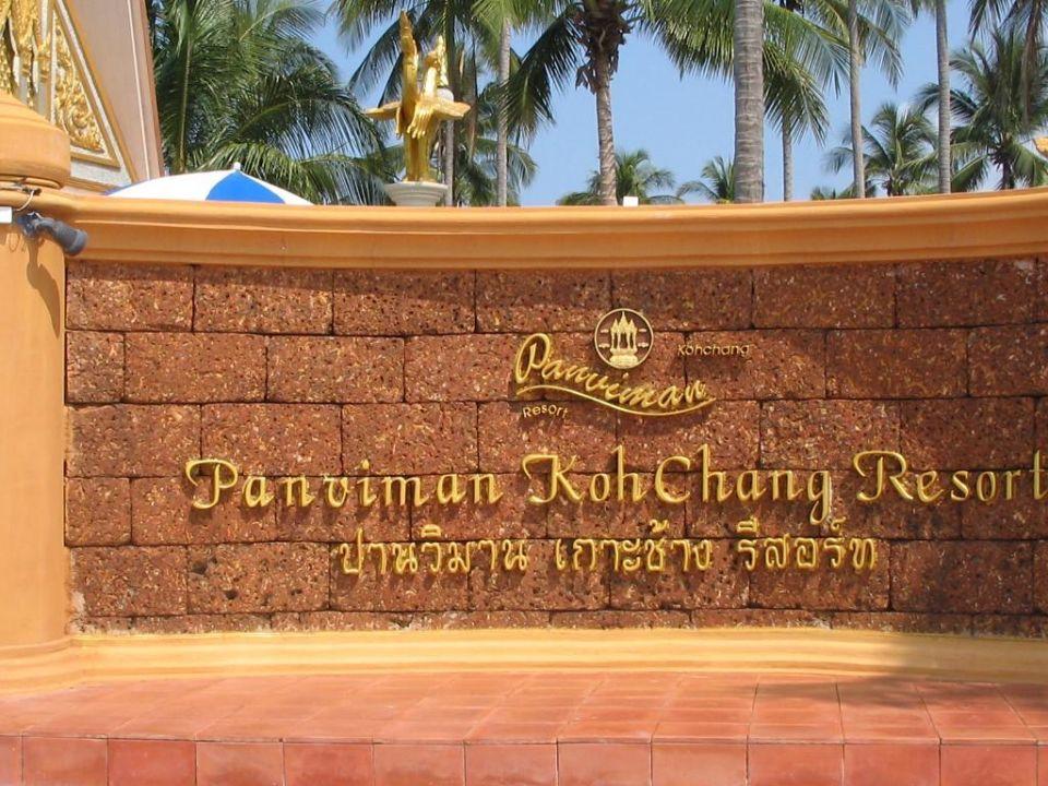"""""""Hotel-Visitenkarte"""" am Strand Santhiya Tree Koh Chang Resort"""