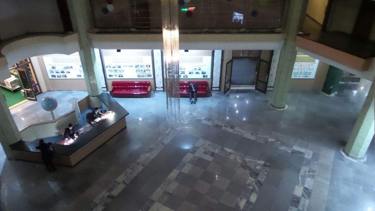 Lobby Tongmyong Hotel