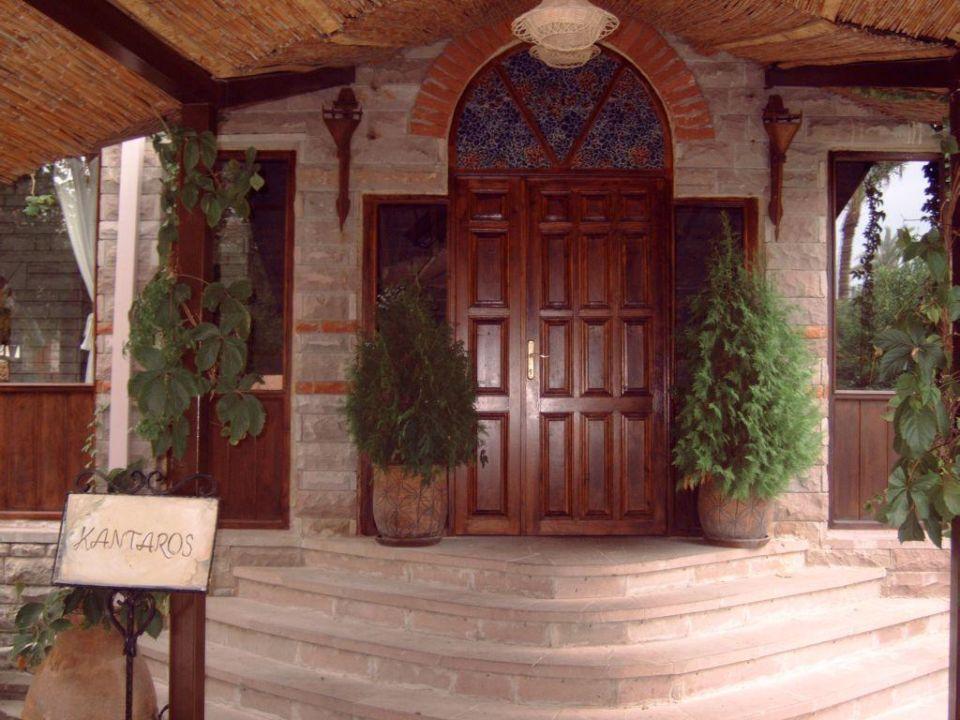 Kantaros á la carte Belconti Resort Hotel
