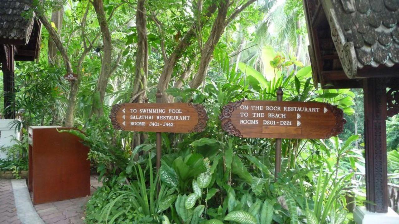 Garten Marina Phuket Resort