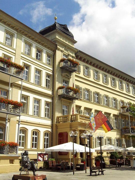 Außenansicht Hotel Kaiserhof Victoria (Bad Kissingen