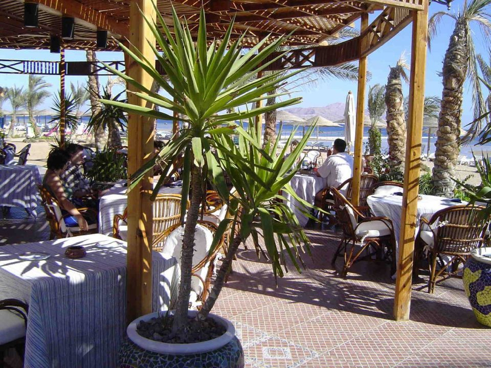 Strandbar TUI SENSATORI Resort Sharm el Sheikh