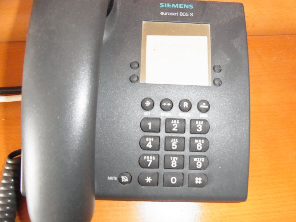 Nicht nur auf dem Telefon Staub Hotel Coop Krivan