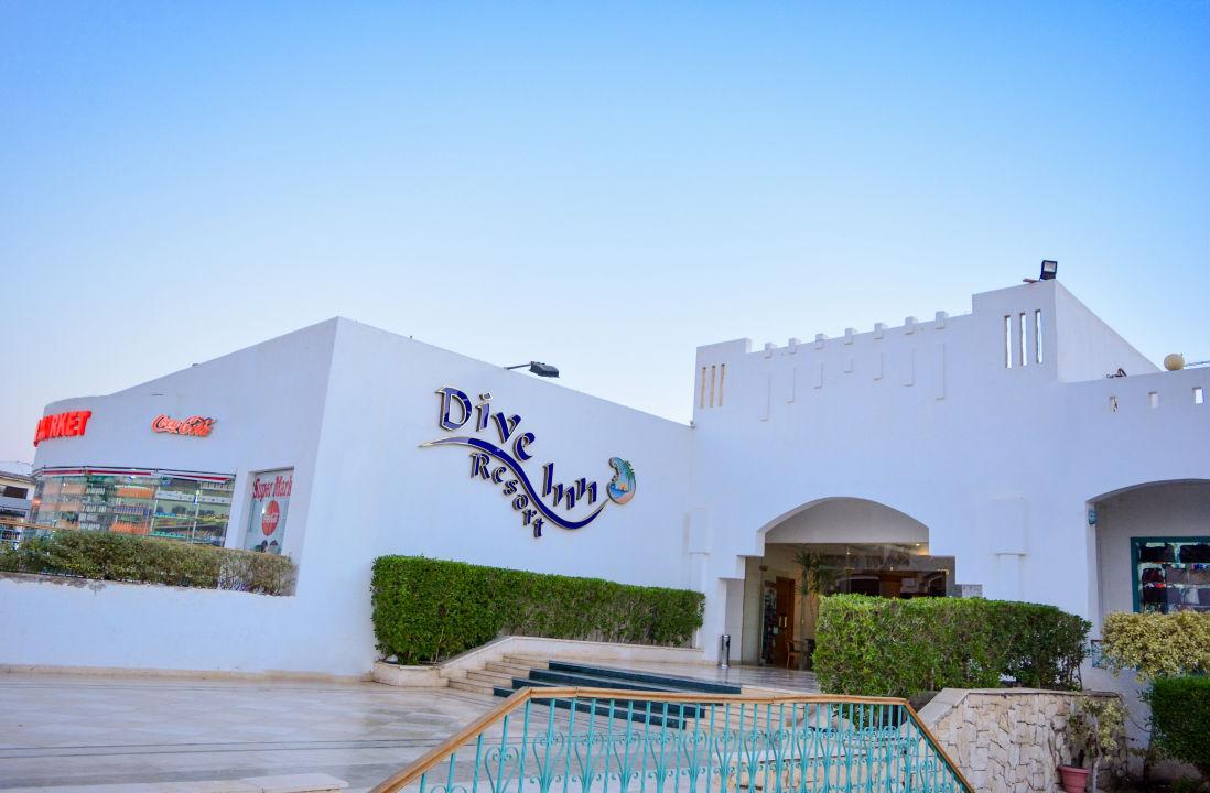 Au enansicht dive inn resort sharm el sheikh hadabat for Dive inn sharm