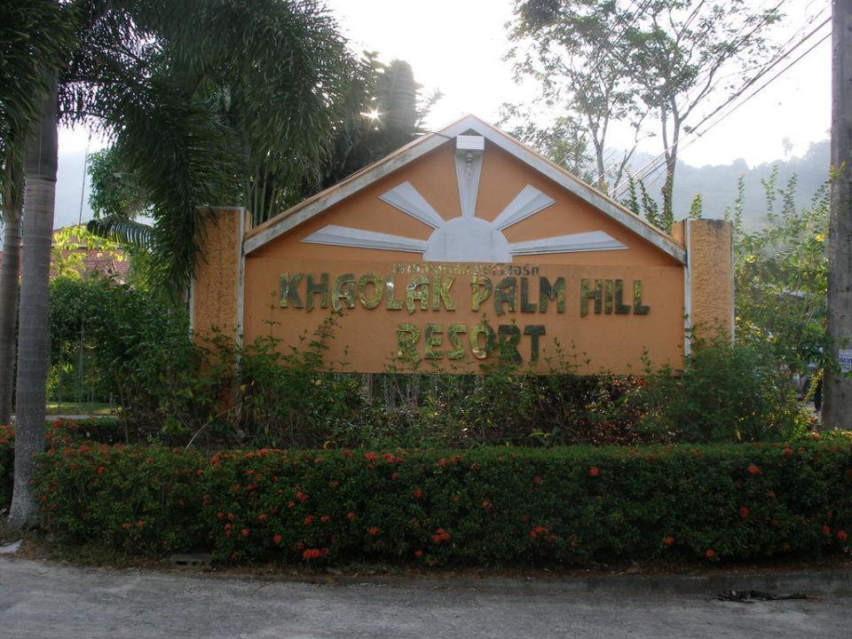 Hotel Khao Lak Palm Hill Resort Hotel Khao Lak Palm Hill Resort