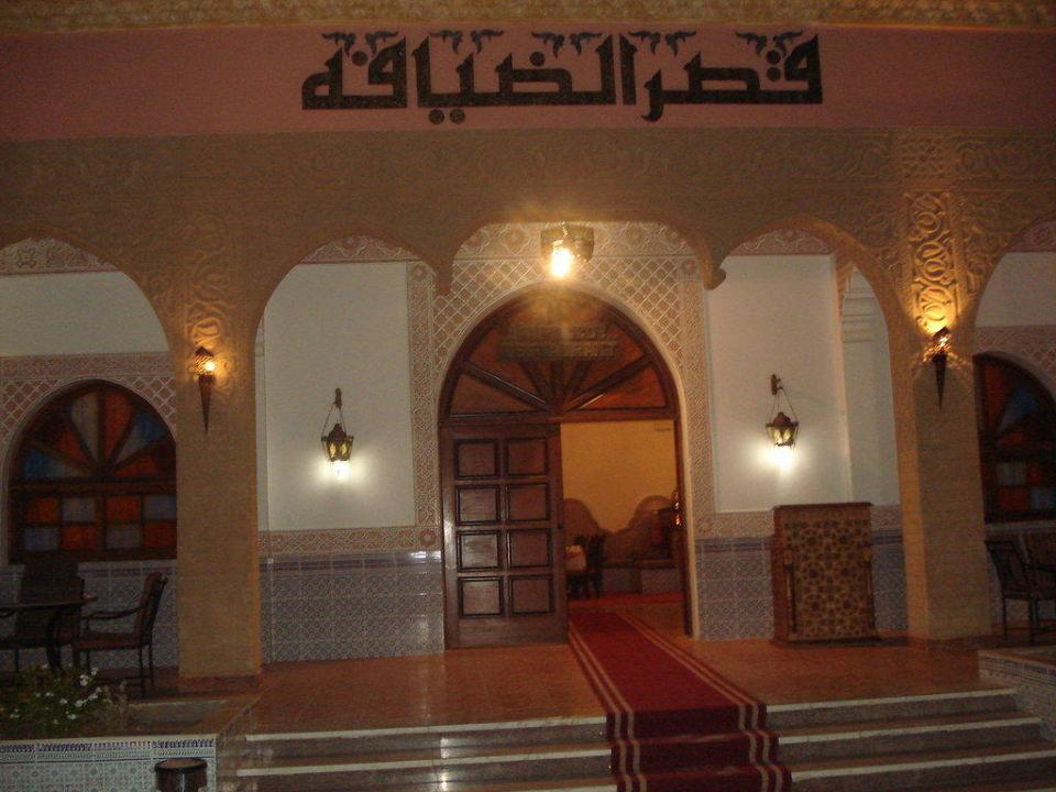 Eingang zum marokkanischen Restaurant  Alf Leila Wa Leila
