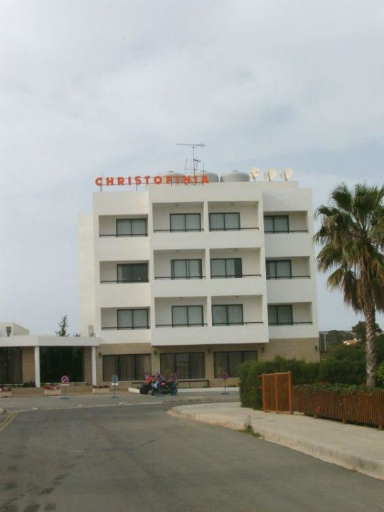 Super Hotel! Hotel Christofinia