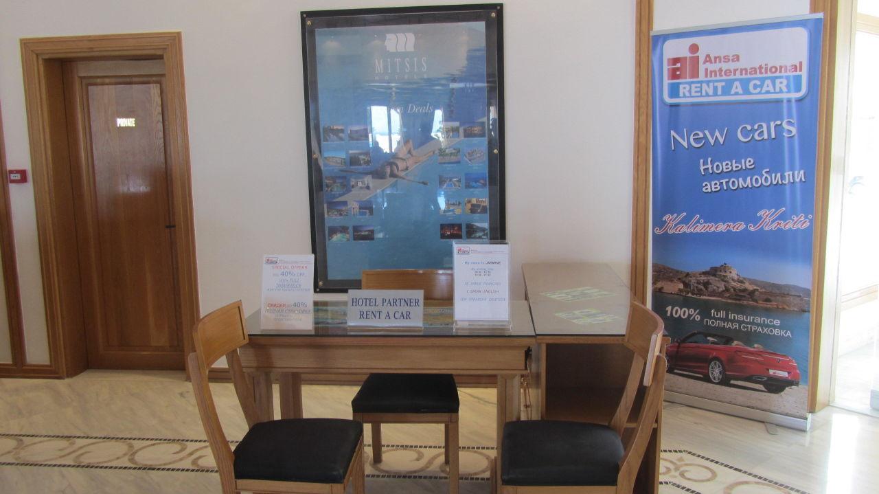 hier kann man ein auto mieten mitsis rinela beach resort. Black Bedroom Furniture Sets. Home Design Ideas