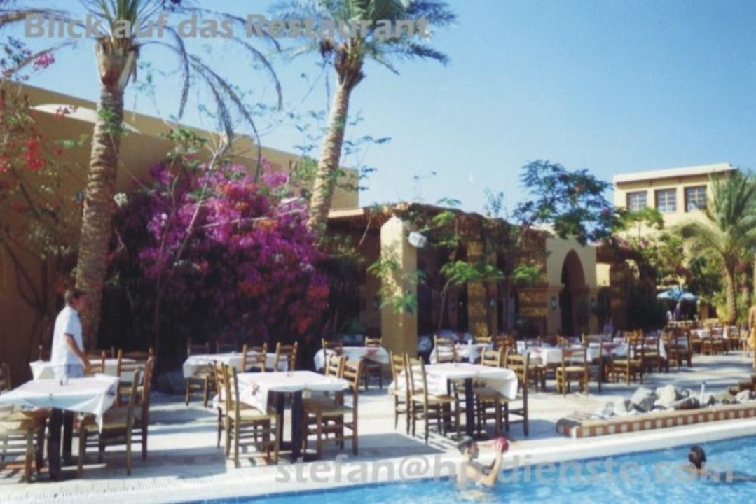 Restaurant-aussen-1 / 1-2 Fly Fun Club Makadi Jaz Makadina