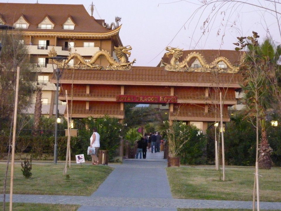 Strand Richtung Hotel Hotel Royal Dragon
