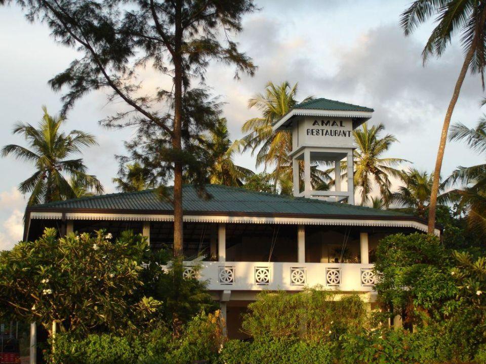 Restaurant Amal Villa Amal Villa