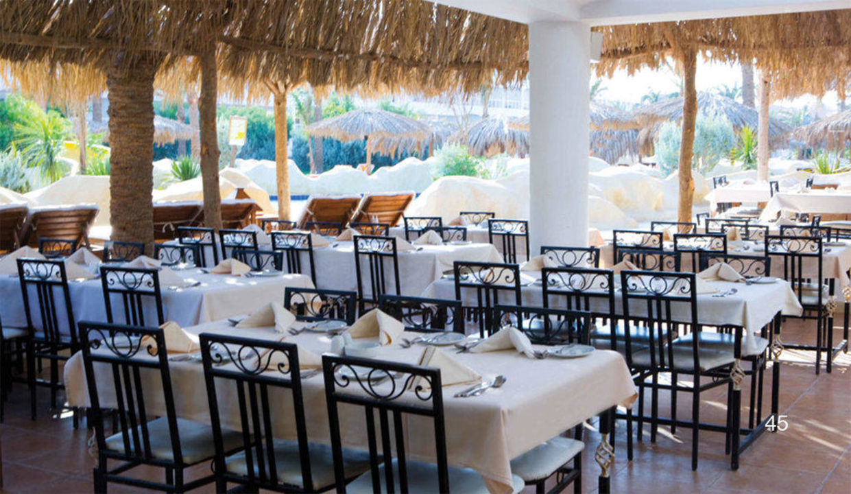 Restaurant Sindbad Club Aquapark & Resort (Komplex)