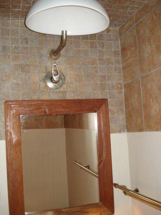 Waschbereich Hotel Halali Camp