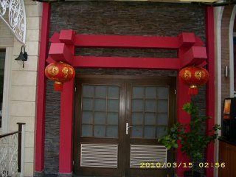 Eingang zum A-la-carte-Restaurant (Chinesisch) Hotel Grifid Arabella