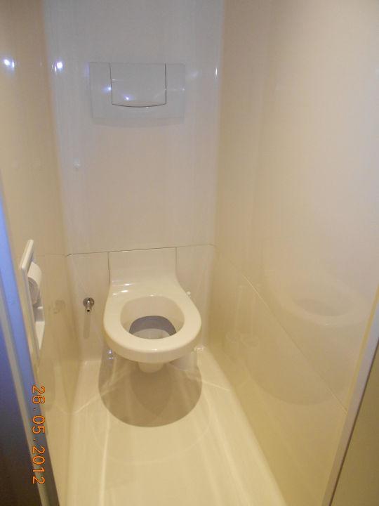 Toilette ibis budget hotel paris porte de vincennes - Ibis budget hotel porte de vincennes ...
