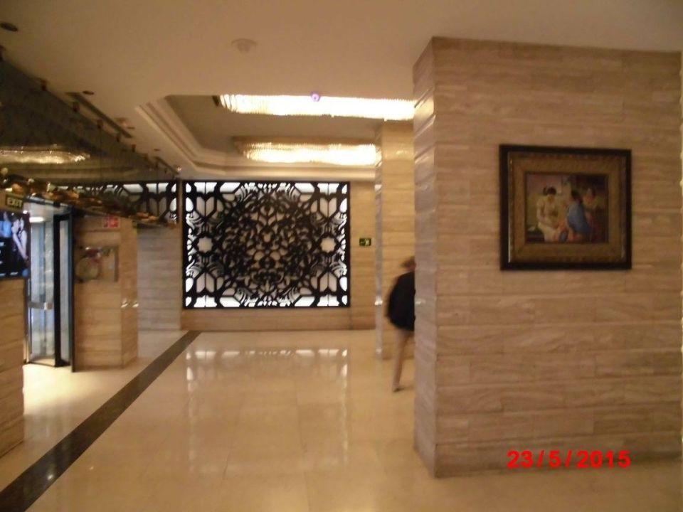 Lobby Hotel Melia Granada