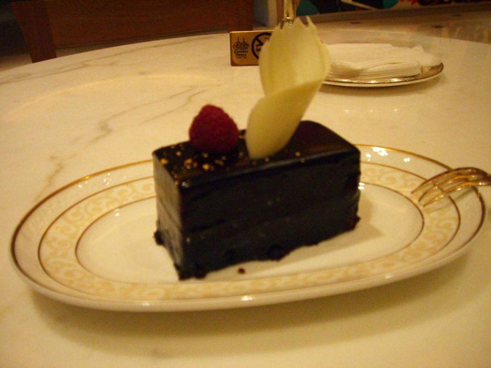 Torta al bar Emirates Palace Hotel