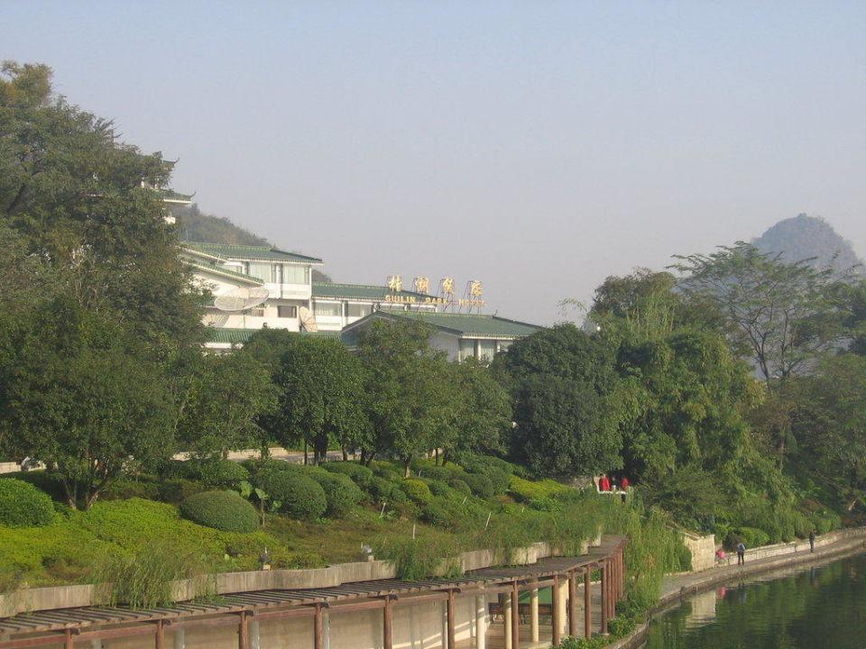 Ansicht von Park Hotel Guilin Park Hotel