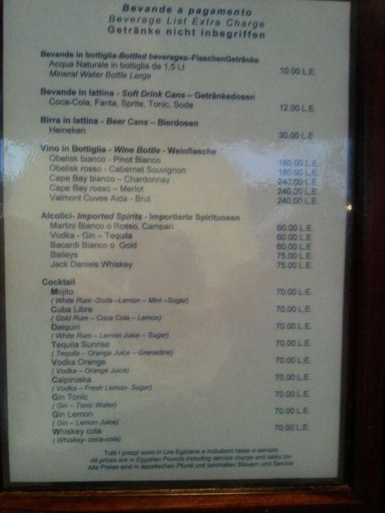 Preisliste für nicht inclusive Getränke\