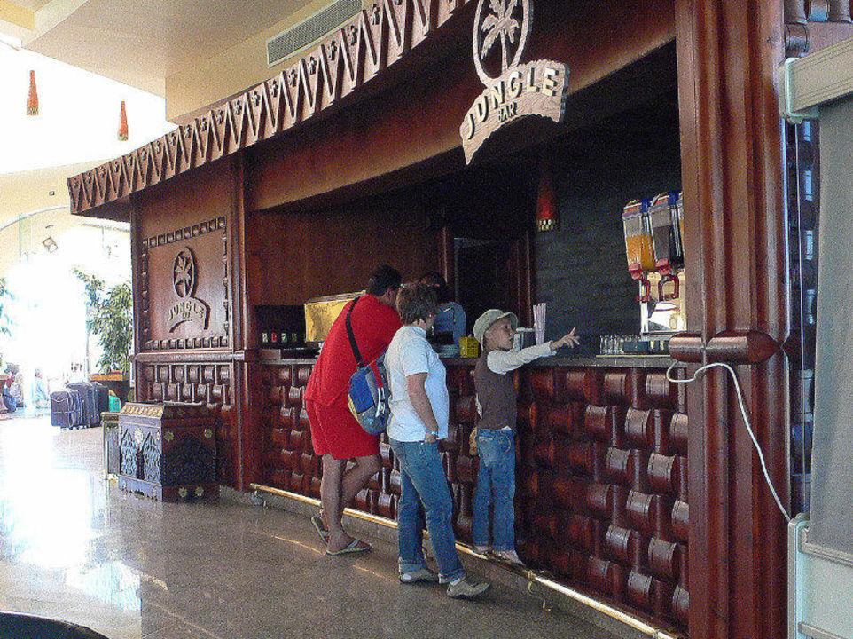 Lobby Bar Jungle Aqua Park