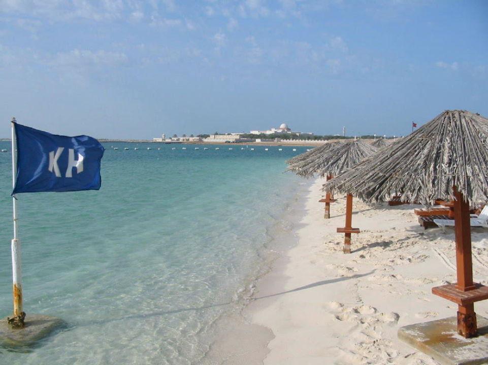 Der schönste Strand der Stadt Hotel Khalidiya Palace Rayhaan by Rotana
