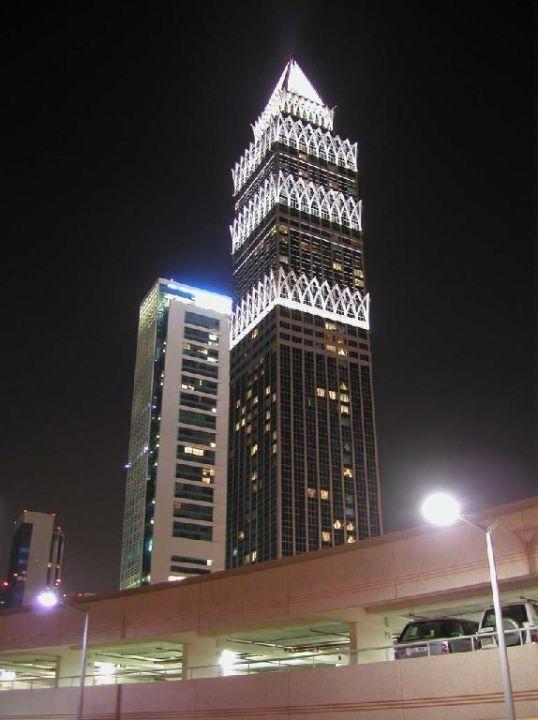 Shangri-La Shangri-La Hotel, Dubai