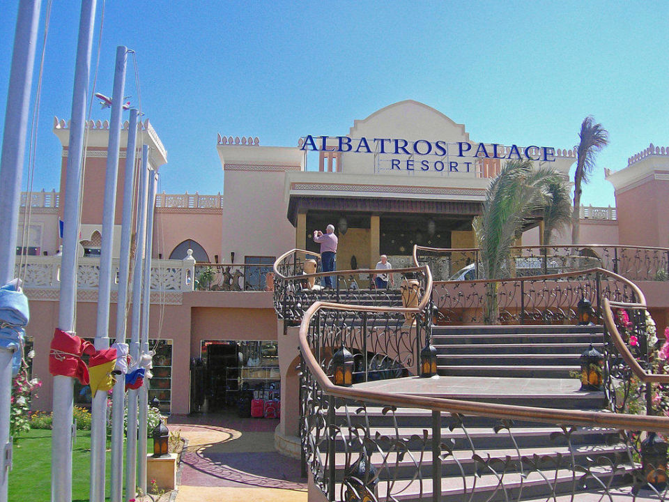 Der Eingang Albatros Palace Resort