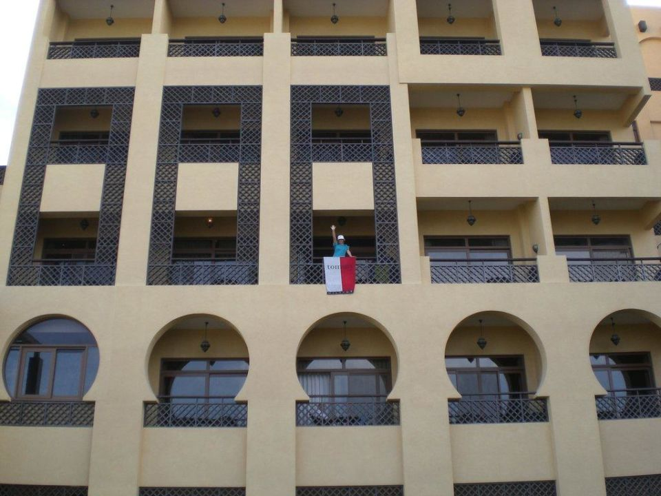 Unser feines Zimmer Hilton Ras Al Khaimah Resort & Spa