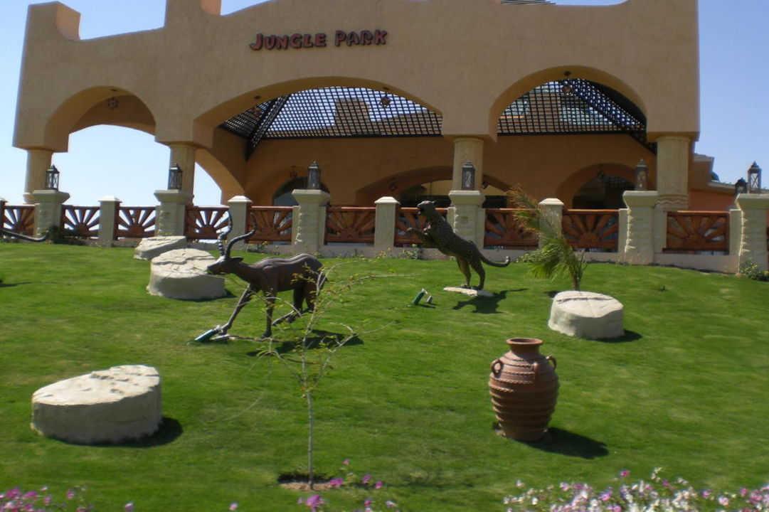 Die Lobby Jungle Aqua Park