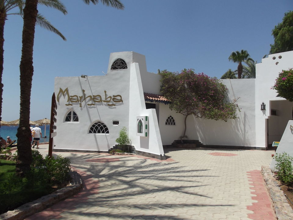 A nice resturant ( must book) Taba Hotel & Nelson Village
