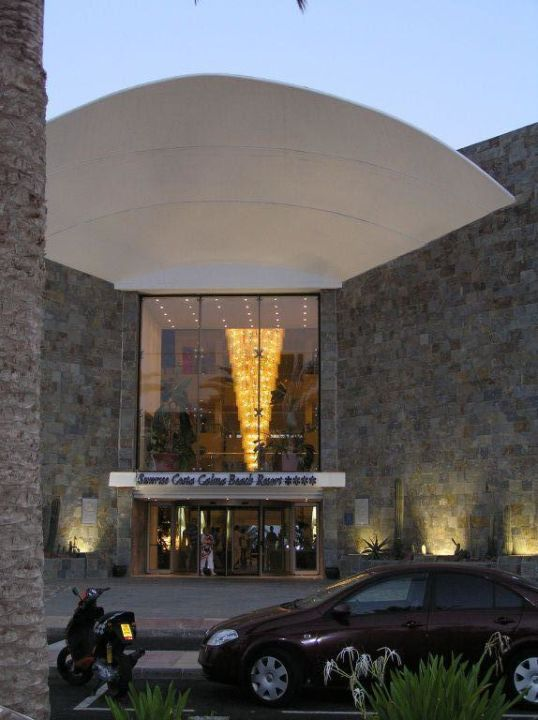 Hotel Hotel Cava Dòro