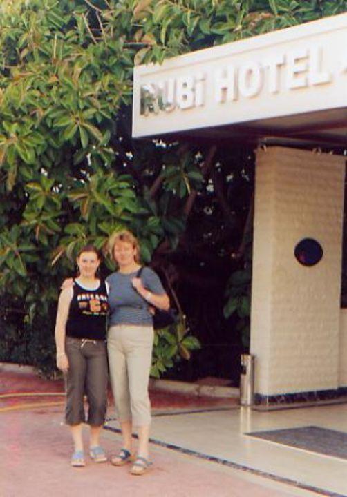 Eingangstor Rubi Hotel
