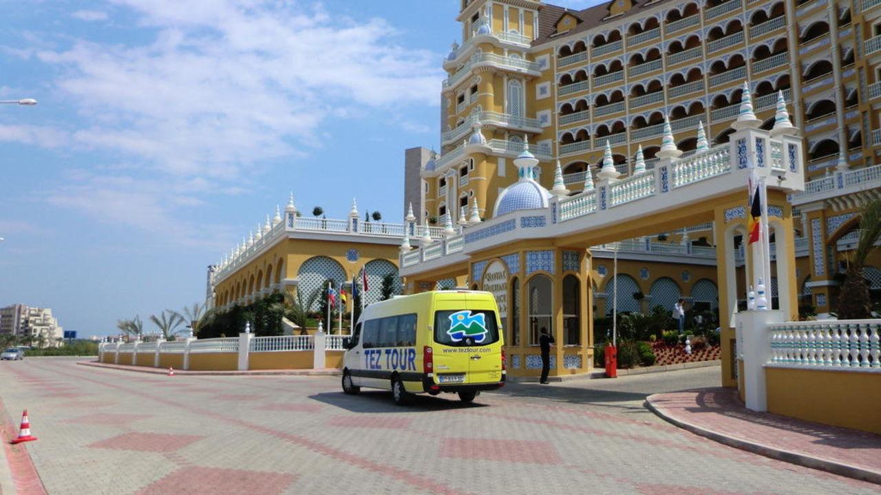 Отель Royal Holiday Palace