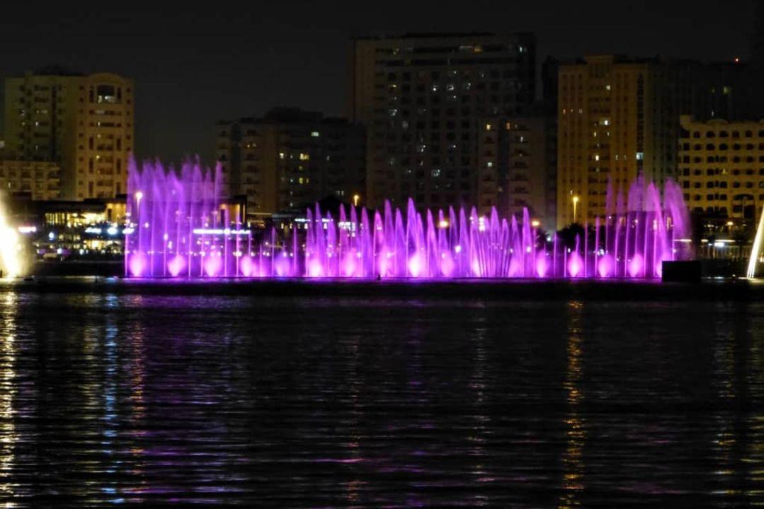 Fontanny w parku Al Majaz Hotel Golden Tulip Sharjah