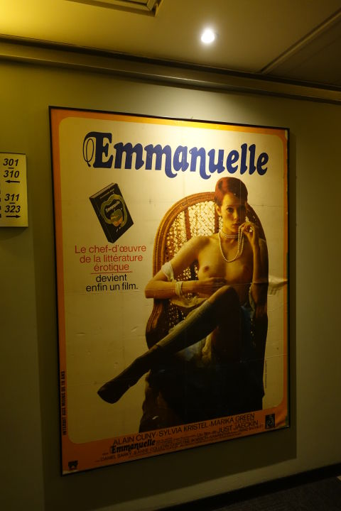 Sonstiges Hotel Cinema