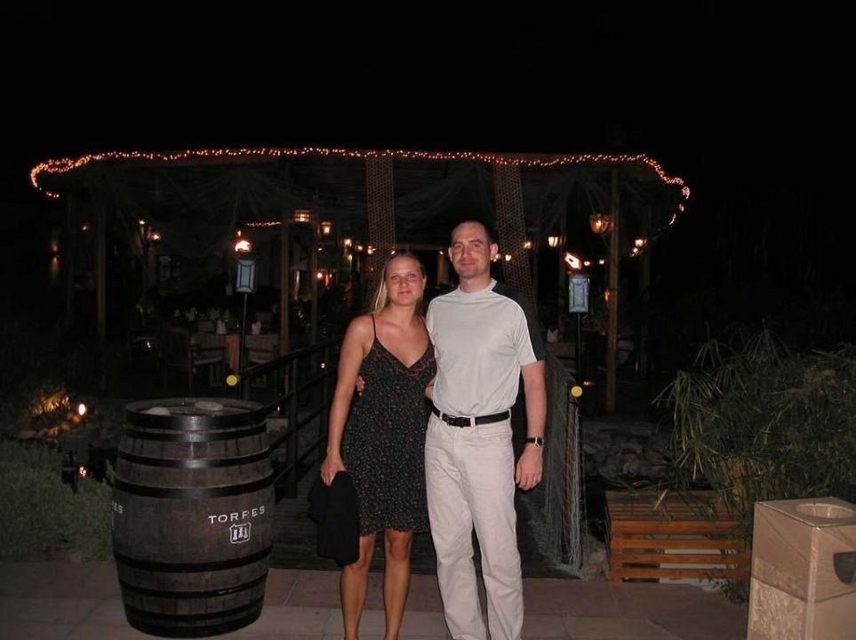 Meridien Al Aqua Baywatch Restaurant Hotel Le Meridien Al Aqah Beach Resort