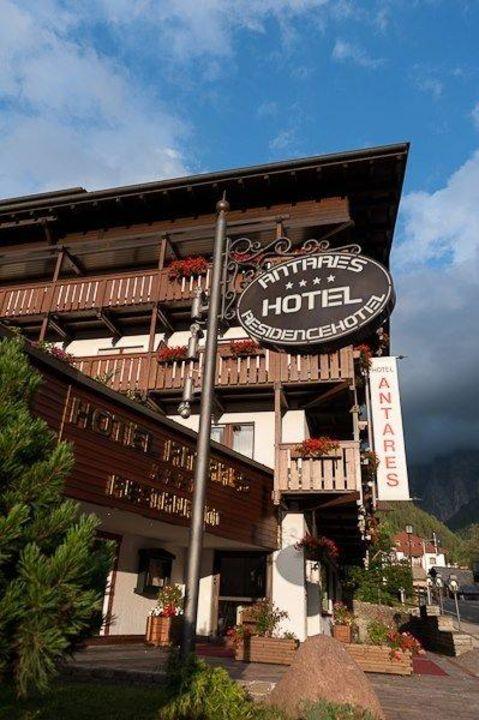 L'entrata Hotel Antares