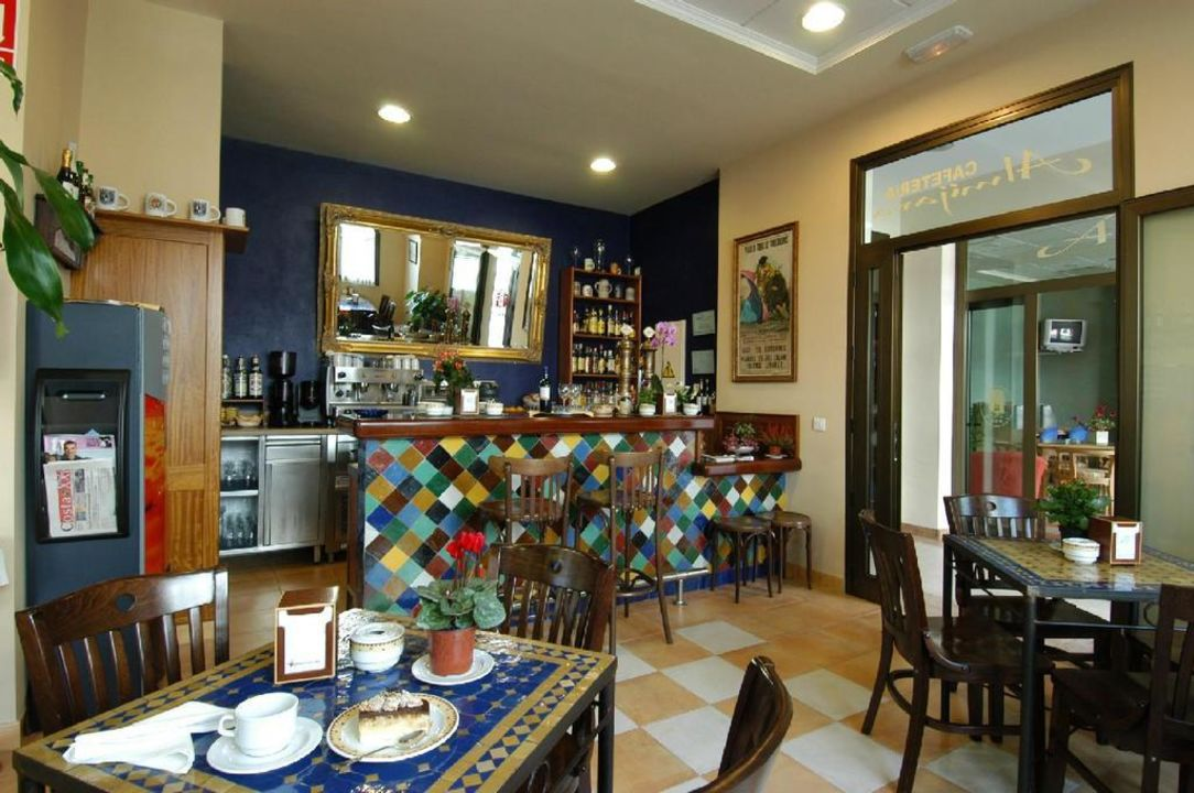 Cafetería / Bar Hotel Almijara