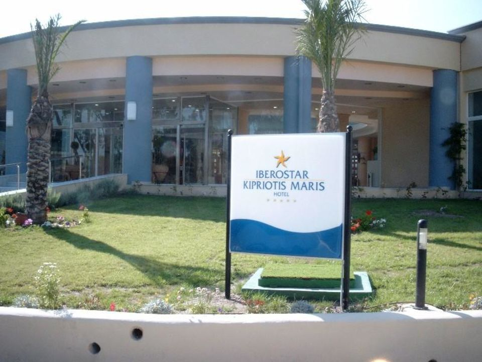 Frontansicht Hotel Kipriotis Maris Kipriotis Maris Suites