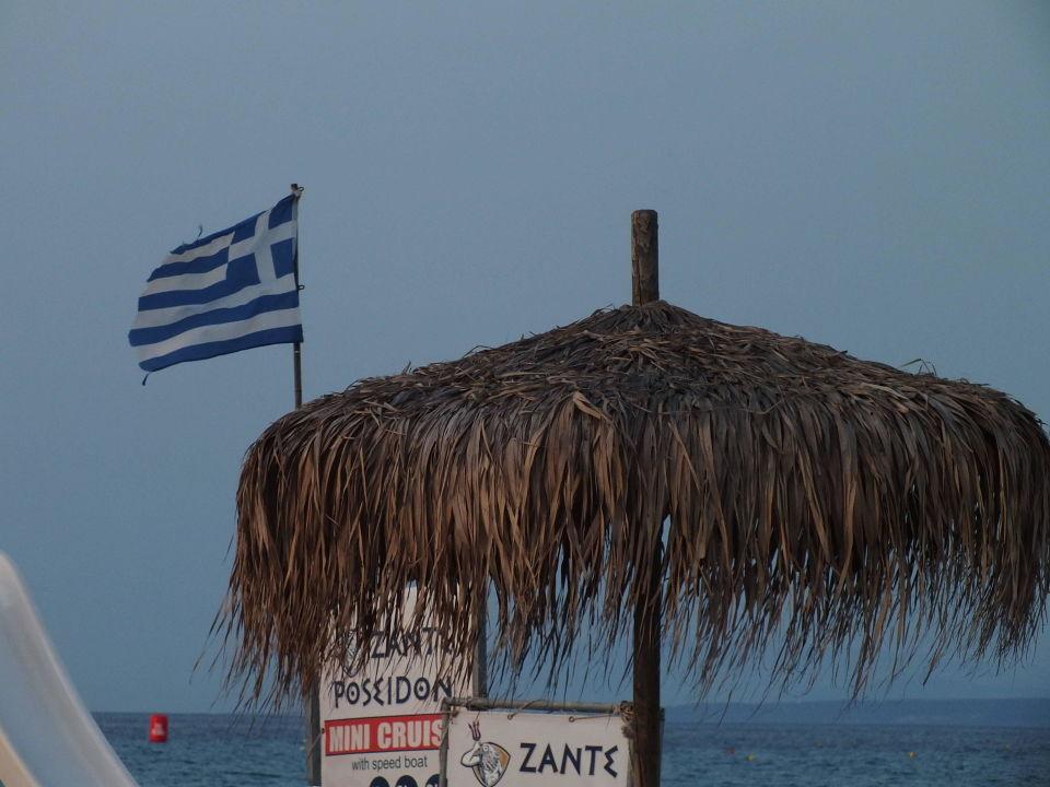 Plaża Mavrikos Hotel Zante