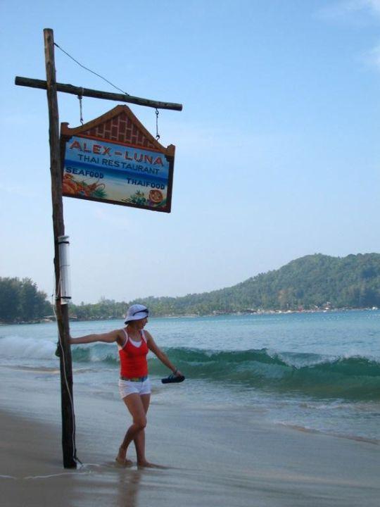 Beach Sunwing Bangtao Beach