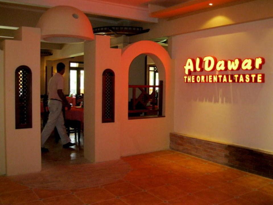 Eingang oriental Restaurant Giftun Azur Resort