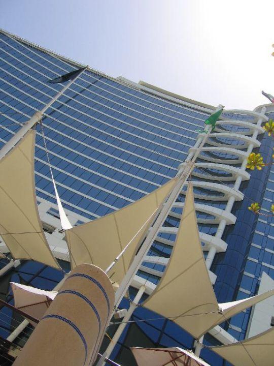 Jumeirah Beach Hotel Jumeirah Beach Hotel