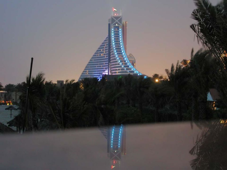 Jumeirah Beach Hotel #7 Jumeirah Beach Hotel