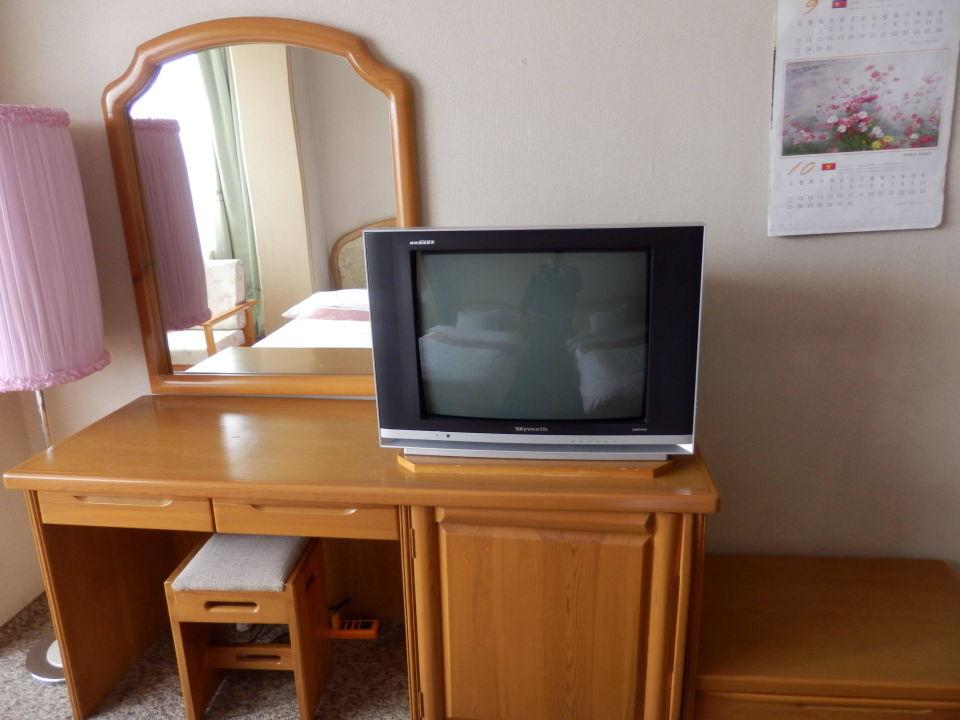 Zimmer 610 Tongmyong Hotel