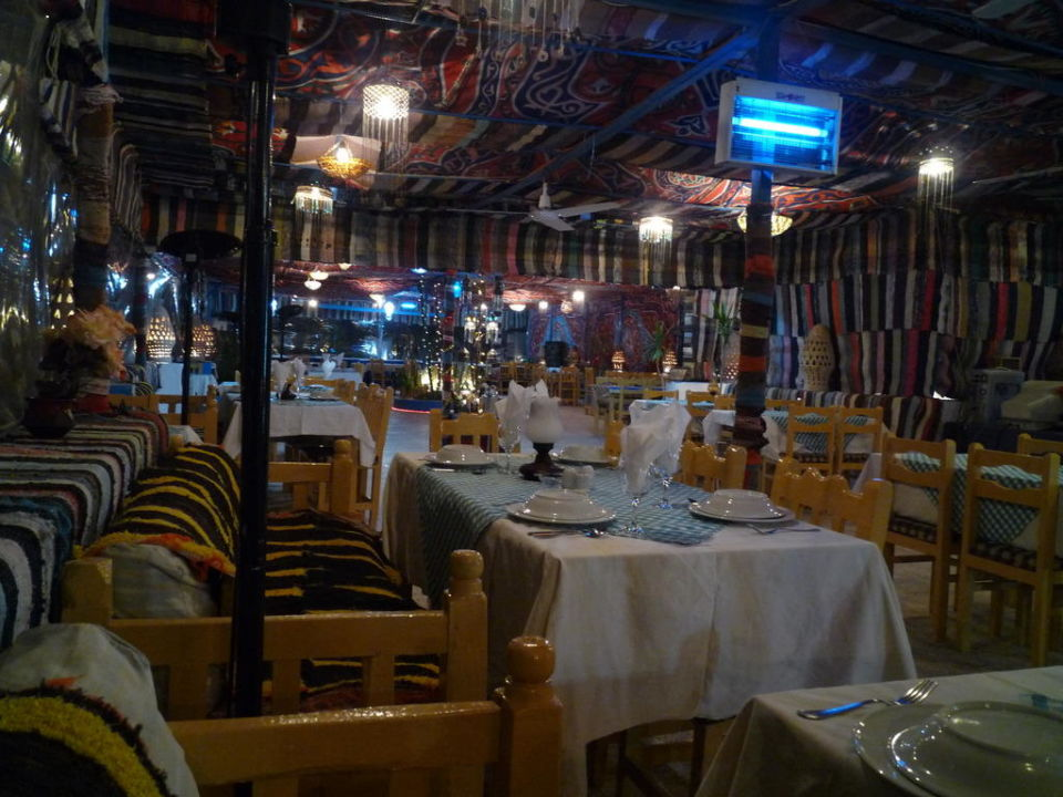 Dachrestaurant Gezira Garden Hotel Gezira Garden