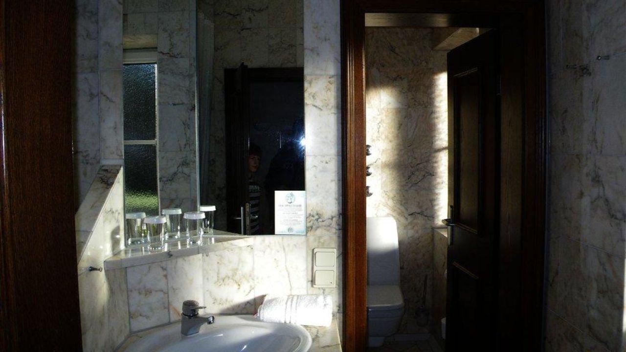 Badezimmer Hotel Jodquellenhof Alpamare  (Hotelbetrieb eingestellt)