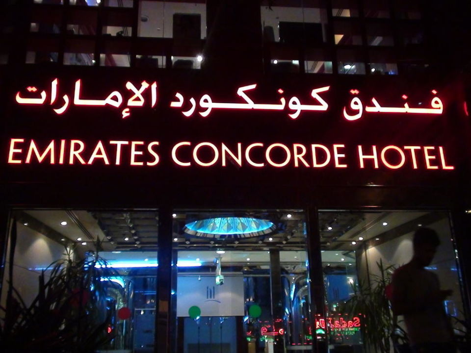 Hotel Hotel Dubai Concorde Residence