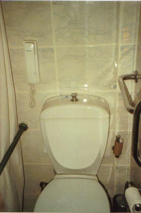 Behinderten WC Vom Badezimmer Hotel Dinler AlanyaKargicak - Behinderten badezimmer