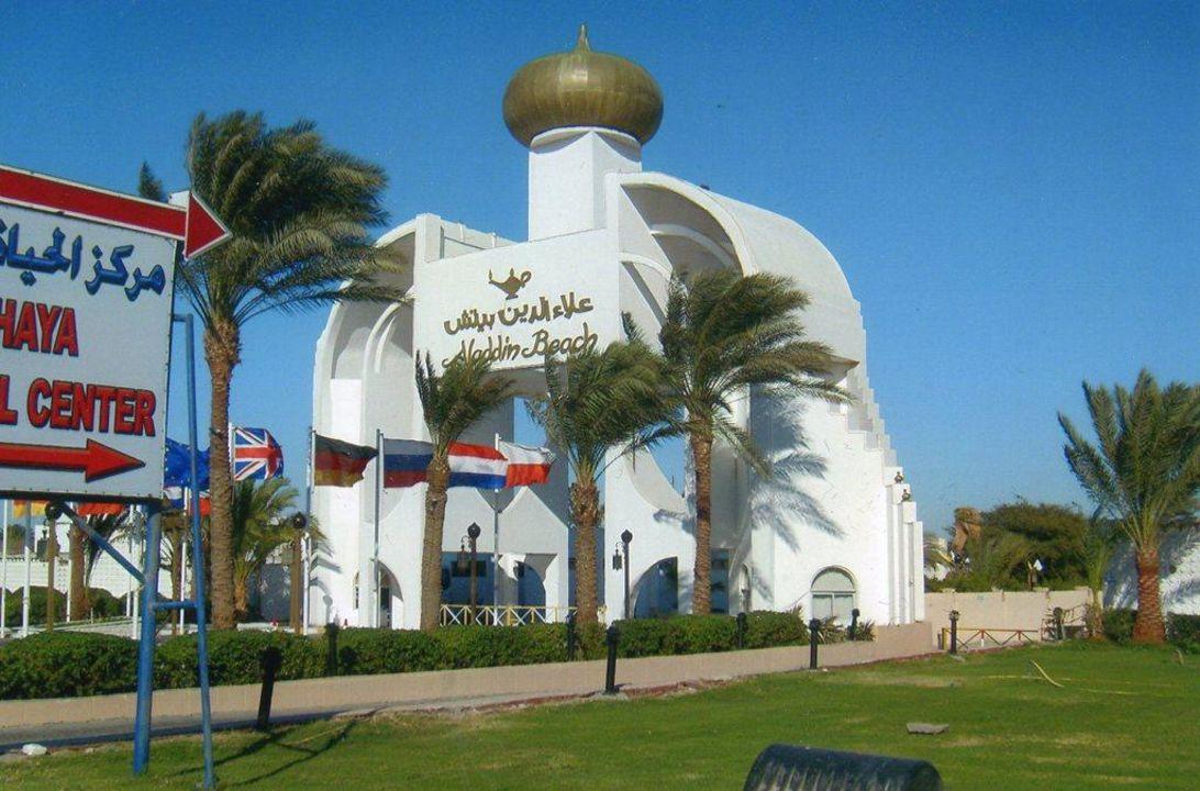 Ankunft und wow Aladdin Beach Resort